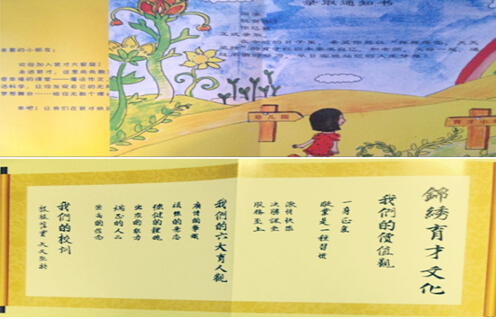 杭州育才小学举行一年级新生录取通知书颁发仪式