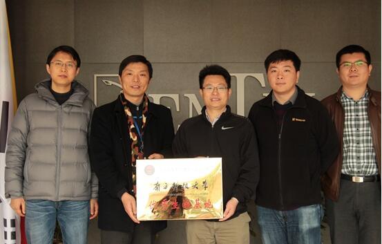杭州英特外国语中学被南方科技大学授予